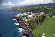 Sheraton Keauhou Bay Resort Honeymoons